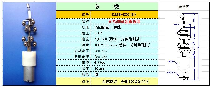 CS28-SXG(B)_1.jpg